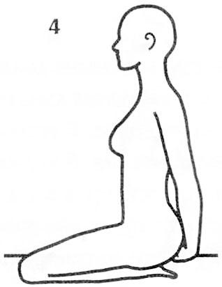 Упражнения для снятия сексуального напряжения